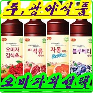 광야석류- 선택-오미자/매실/복숭아/자몽/1050mm