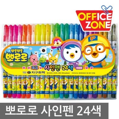 [지구화학] /지구화학 뽀로로 향기싸인펜 24색 뽀로로 사인펜
