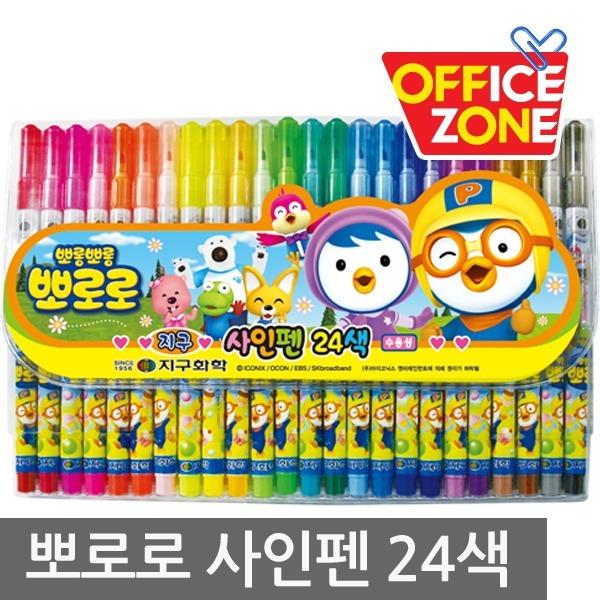/지구화학 뽀로로 향기싸인펜 24색 뽀로로 사인펜