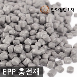 한화정품 EPP 충전재 50L 빈백 소파 쇼파 쿠션 알갱이