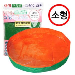 한일 무독성 김장매트 소 (김장다라 김치 버무리매트