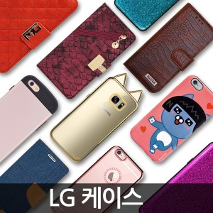 LG G6 G5 G4 G3 캣6 K10 V10 V20 V30 핸드폰 케이스