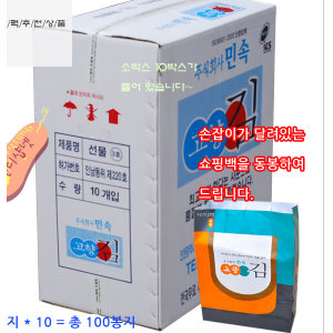 민속 고향김3호 10box포장 민속고향김 김세트