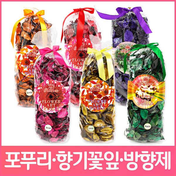 포푸리/95g/향기꽃잎/방향제/향기/주머니/재료/만들기