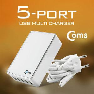 USB멀티충전기-USB5포트/220V용/스마트폰/케이블연결