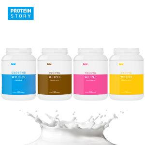 프로틴스토리 포대유청 단백질보충제 WPH/게이너/헬스