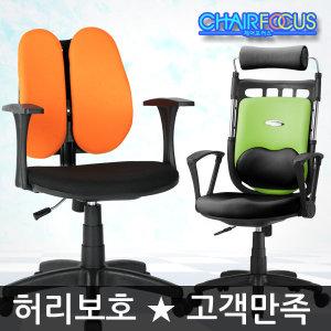 옥션 1위 의자|딱3일간 초특가|컴퓨터사무실책상의자