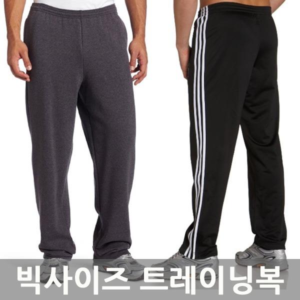 트레이닝상의 빅사이즈/기모/면/져지 츄리닝/빅브라더