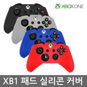 XBOXONE 무선 패드 실리콘 커버 컨트롤러 케이스