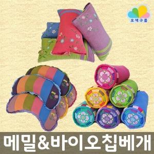 지퍼조절 빵빵한 메밀베개 바이오칩베개 11종