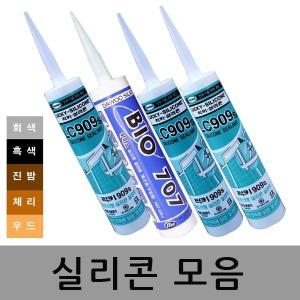 실리콘 실란트 럭키 LC909S 실리콘건 바이오 글레이징