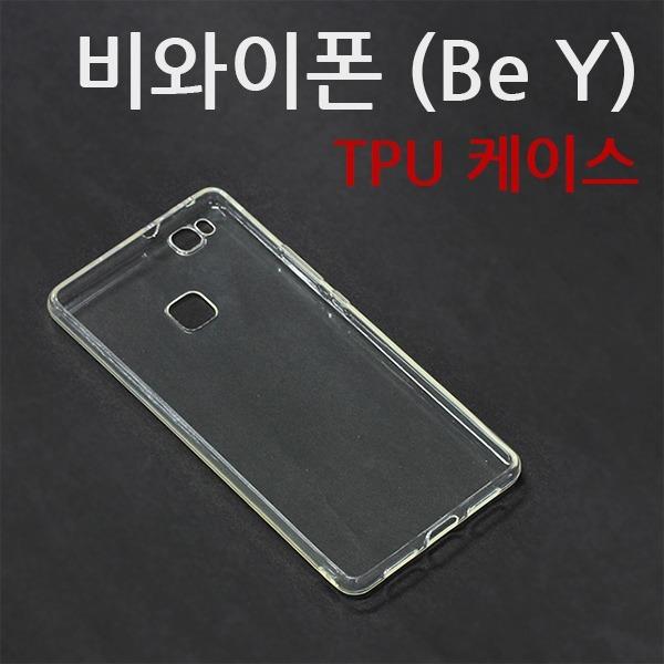 비와이폰 투명 케이스 (KT 화웨이 Be Y폰 TPU CASE)