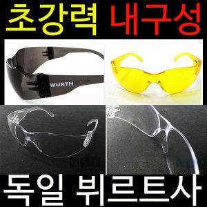 보안경 고글보안경 작업보안경 용접 뷔르트 안전용품