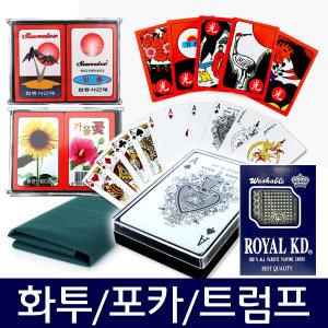 화투 카드 포카 트럼프 화투판 놀이방석 화토