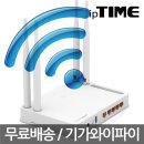 _ipTIME A2004NS-R �Ⱑ/��������/����/������/GIGA