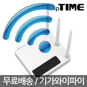 _EFM ipTIME A1004NS 공유기/무선/기가/와이파이