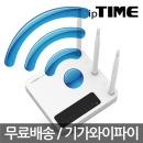 _ipTIME A1004 �Ⱑ/��������/����/������/Wifi
