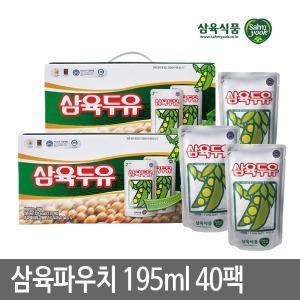 삼육두유/삼육파우치 40팩/건강음료/설선물