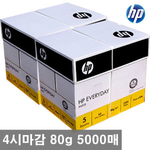 4����������_HP A4 80g ������� 2BOX 5000��/A4����
