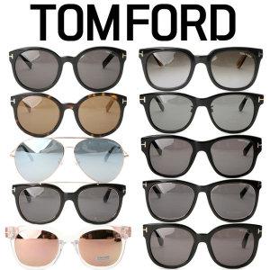톰포드 명품 선글라스 TF407D TF405D TF9257 TF413D