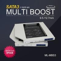 마하링크 SATA3 멀티부스트 9.5mm 12.7mm ML-MBS3