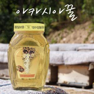 국내산 /아카시아벌꿀2.4kg/농장직영/아카시아꿀