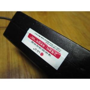 ANY1220C-U1 LG U+ WiFi전용아답터 12V 2.0A 중앙핀A3
