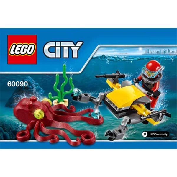 설명서/ 60090 Deep Sea Scuba Scooter부품제외