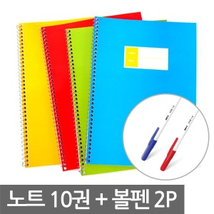 펜피아 고급 스프링노트 10권/연습장/유선노트