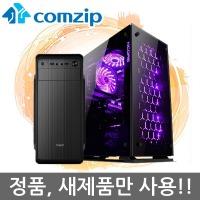 8세대 5400/8100/삼성 4G/SSD 120G/컴집조립컴퓨터PC