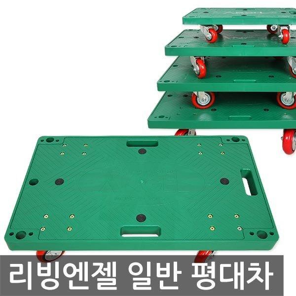 리빙엔젤 국산 사각 평대차(일반형)/달리 핸드카트