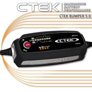 CTEKTC/10.0/5.0/5.0 TC/ Bumper(CTEK Charger커버)