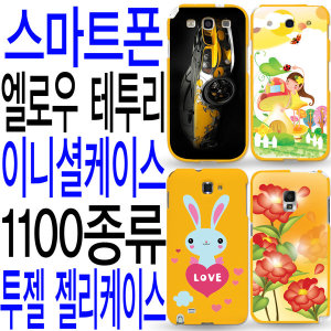 IM-100 스카이 아임백폰 전용 휴대폰케이스 (젤리ZZ0)
