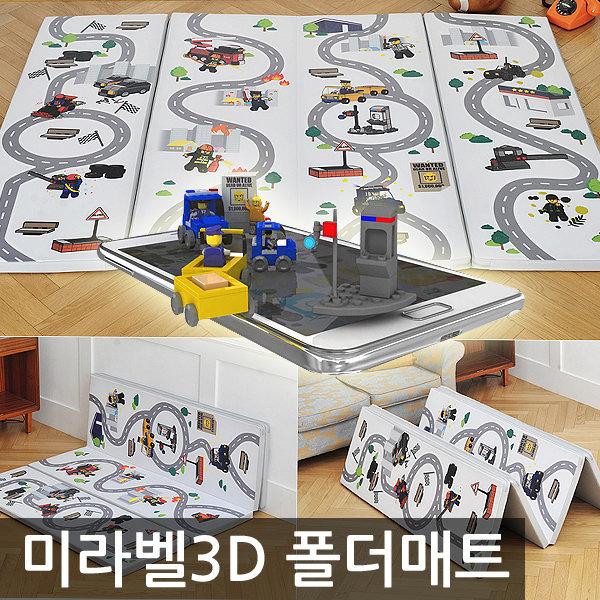 미라벨 3D증강현실 4단 놀이방/아기/유아/폴더/ 매트