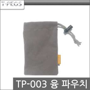 T-PEOS TP003 티피오스 TP-003 융파우치