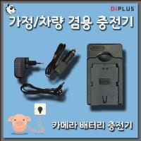 사은품_카메라전용1+1차량용+충전기모음/보호필름증정