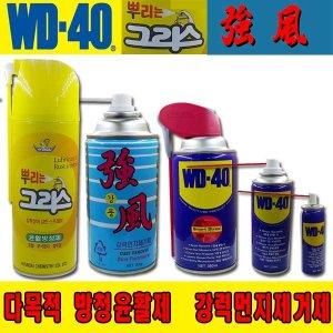 WD40/BW100/강풍/360/220/78/200/먼지제거/방청윤활제