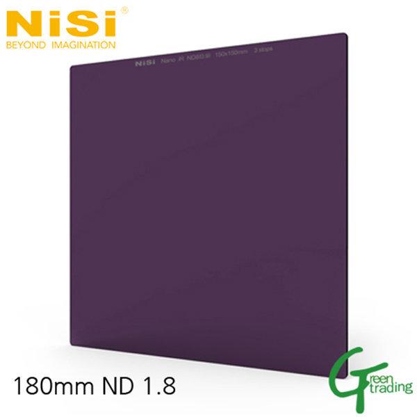 NiSi 180x180mm IR ND filter ND64 (1.8) / 6 Stop