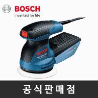 보쉬/정품/GEX 125-1 AE 원형샌더/원형샌더기/샌딩기