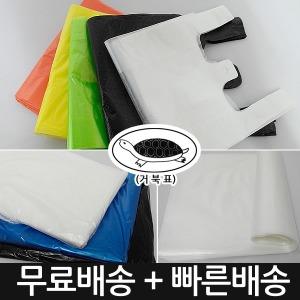 국산 비닐봉투 쓰레기봉투 검정봉지 다용도봉지