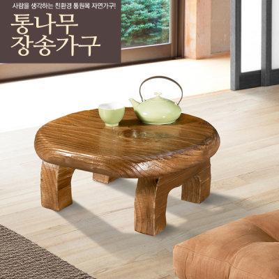 옥션 - 장송가구 > 가구/DIY > 거실테이블