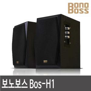 보노보스 인증점 BOS-H1 컴퓨터 2채널스피커
