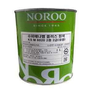 에나멜 페인트1L 조색무료 유성 철재 목재 노루페인트