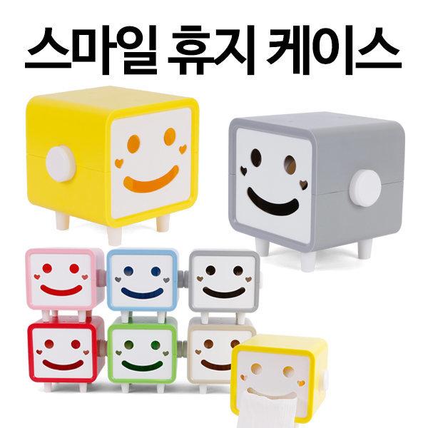 무료배송초특가  스마일 휴지케이스 휴지걸이
