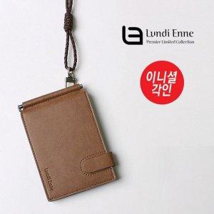 랑디엔느 머니클립 목걸이/카드지갑/이니셜각인