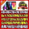 KT본사직영/갤럭시J3/보급형특가폰/사은품/KT프라자