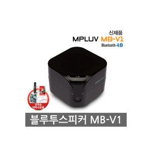 신제품 블루투스스피커 MB-V1/고음질/V4.0/외부입력