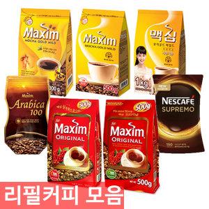 엔츠몰/리필커피모음/자판기용/맥심/모카골드/네슬레