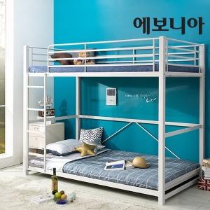 토리노 이층침대/매트선택/벙커분리형/철제2층침대