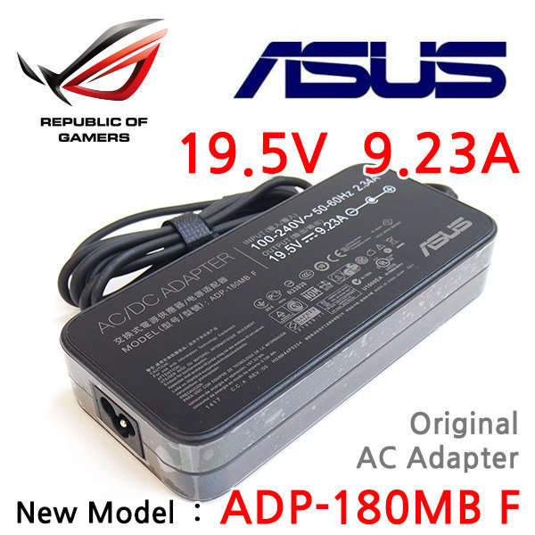 ASUS G750JM-BSI7N23 노트북 대용량 아답터 충전기